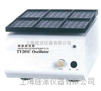 微量TY201C振蕩器 TY201C