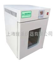 GHP-9080隔水式恒溫培養箱 GHP-9080