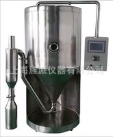 有機溶劑離心式噴霧幹燥機