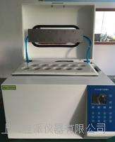 杭州西湖區全自動氮吹濃縮儀生產廠家