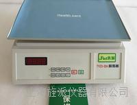 梅毒旋轉振蕩器XK96-8