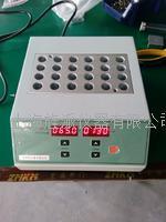 DH100-2干式恒温器48孔