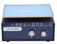 TYZD-BS梅毒水平振荡器 TYZD-BS