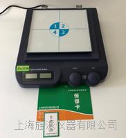 数显水平摇床振荡器透明玻璃罩 Jipads-IVA
