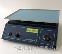 自体血血袋振荡器 Jipads-310AL