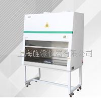 醫用生物安全櫃實驗室2級生物超淨台 JPBSC-1000A2