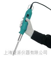 高速勻漿機手提式高速分散器 S10