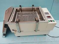 往復式水浴恒溫振蕩器 WE-1