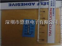英国THERMAX温度纸 微型温度纸3格系列 监控温度变色试纸 3格