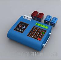 便攜式超聲波流量計 TUF-2000P