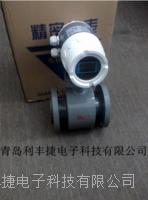 江蘇高品質電磁流量計,環保測控好幫手 LFJ-DN