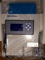 青島ZBG型在線濁度儀水廠原水濁度檢測