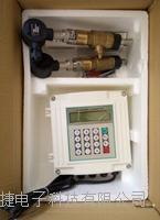 青島壁掛插入式超聲波流量計TUF2000