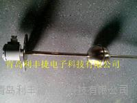 青島自動排水控製液位開關GSK-1A