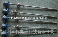 青島連杆浮球液位開關GSK-3C廠家