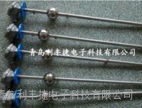 山東自動給水干簧管液位開關 LFJ-GSK-1B