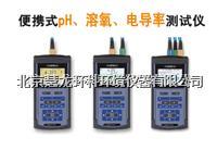 Multi3430便攜式水質分析儀 Multi3430