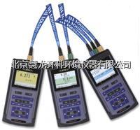 Multi3420便攜式多參數水質分析儀 Multi3420