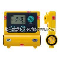 XOC-2200復合氣體檢測儀 XOC-2200