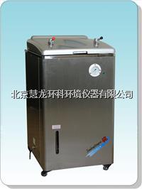 YM75A立式壓力蒸汽滅菌器 YM75A(人工控水型)