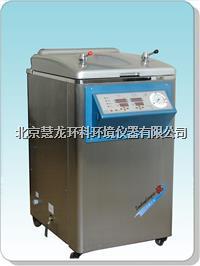 YM75Z立式壓力蒸汽滅菌器 YM75Z