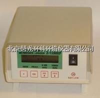 Z-1500XP氯化氫檢測儀 Z-1500XP