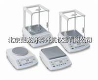 BSA2202S-CW電子天平 BSA2202S-CW