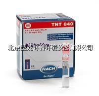 TNT840亞硝酸鹽試劑