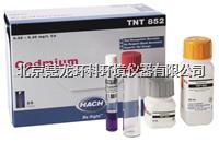 TNT852鎘試劑