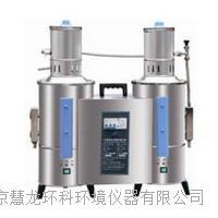 上海申安不銹鋼電熱重蒸餾水器ZLSC-5 ZLSC-5