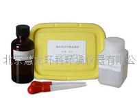 ZYD-YTNJQ液態奶中甲醛速測盒