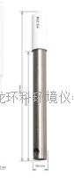 FC214D內置溫度傳感器復合酸度pH電極 FC214D