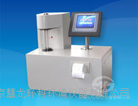SYD-510Z-1自動凝點傾點試驗器