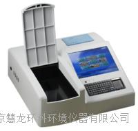 GNSSP-SCP8NPC水產及水產品制品分析儀