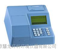 GNSSP-DP8N乳及乳制品快速分析儀