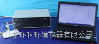 CHI830D電化學分析儀