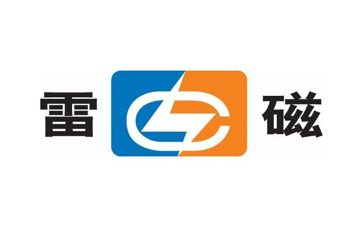 上海儀電雷磁