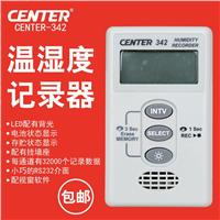 xy21app黄瓜视频溫濕度記錄儀