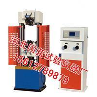 萬能材料試驗機 WE-600B型