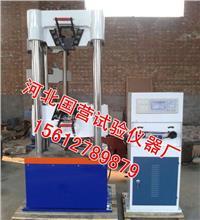 萬能材料試驗機 WE-100B型 300B型 600B型 1000B型