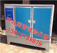 水泥試塊標養箱 SHBY-60B型