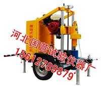 拖車式電啟動混凝土鉆孔取芯機 HZ-20型