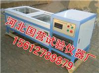 水泥試件恒溫水養護箱 SBY-32B/64B