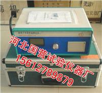 混凝土氯離子含量檢測儀 CLU-V型