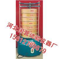 電動振篩機 6611B型