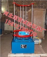 震擊式標準振篩機 ZBSX-92A
