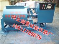 強制式單臥軸混凝土攪拌機 HJW-30型60型