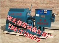 強制式單臥軸混凝土攪拌機 HJW-100型
