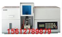 混凝土攪拌站專用原子吸收光譜儀/水泥專用原子吸收光譜儀 AA2600型