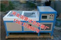 水泥試件恒溫養護水箱 SBY-40型